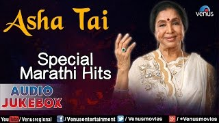 getlinkyoutube.com-Asha Bhosle : Special Marathi Hits (मराठी गाणी) ~ Audio Jukebox