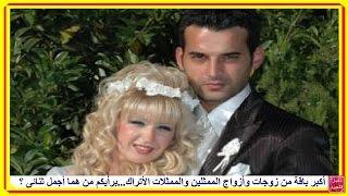 getlinkyoutube.com-حصريا....صور للممثلين والممثلات الأتراك وهم صغار
