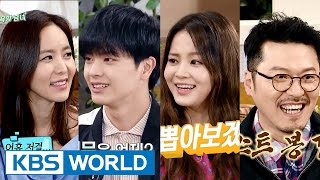 getlinkyoutube.com-Happy Together - Ambitious Stars Special [ENG/2016.05.05]