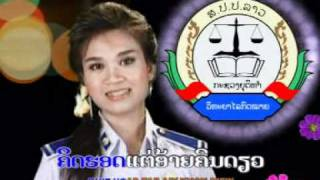 youtube laosong cp sao kod mai-Sengmany CHANTHAVONG