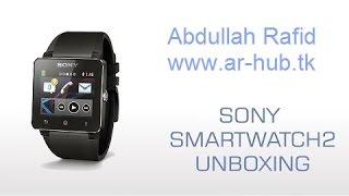 فتح صندوق ساعه سوني الذكيه |Unboxing Sony Smart watch 2