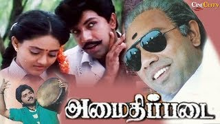 Amaidhi Padai | Full Tamil Movie | Sathyaraj, Manivannan