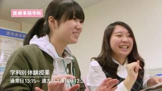 getlinkyoutube.com-北海道ハイテクノロジー専門学校 オープンキャンパス紹介動画