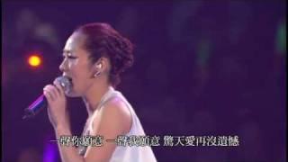 getlinkyoutube.com-關淑怡 - 難得有情人 ( Live 06  )
