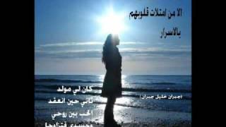 getlinkyoutube.com-جبران خليل جبران