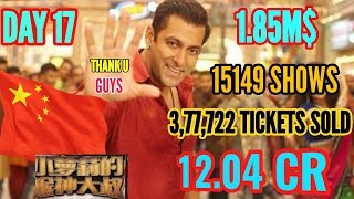 BAJRANGI BHAIJAAN BOX OFFICE COLLECTION DAY 17 | CHINA | SALMAN KHAN