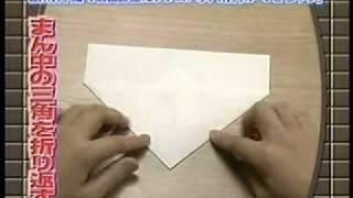 getlinkyoutube.com-製作 アクロバット紙飛行機が簡単に作れる.mpg