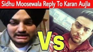 Sidhu Moosewala Reply To Karan Aujla Sidhu Moosewala Warning Shots