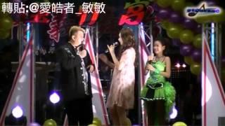 getlinkyoutube.com-皓皓+李佩芬+庄清玉-有趣對話