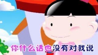 getlinkyoutube.com-泼水歌 🌟 Pōshuǐ gē 🌟 Splashing song