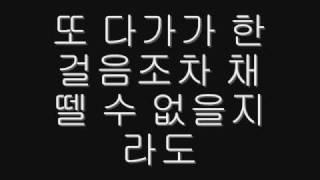 getlinkyoutube.com-태연-들리나요 (가사)