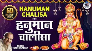 getlinkyoutube.com-Shree Hanuman Chalisa ( Full Song )