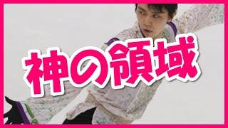 getlinkyoutube.com-【海外の反応】羽生結弦 NHK杯2015 SPとFSの結果に大興奮の声!