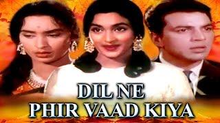 Hindi Movies 2017 Full Movie New # Dil Ne Phir Yaad Kiya  # Bollywood Movies 2017 Full Movies New