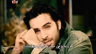 getlinkyoutube.com-Ismail Yk Nedan - Zhernwsi Kurdi [ Kurdish Subtitle] xoshtren Gorani Turki HD 2015
