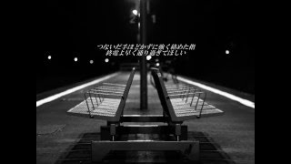 getlinkyoutube.com-柴田淳   終電