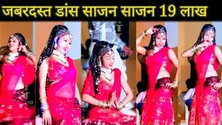 getlinkyoutube.com-Sajan sajan Arekestra Dance on Hindi song