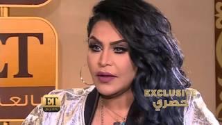 getlinkyoutube.com-ETبالعربي - احلام في أول لقاء تلفزيوني بعد وقف برنامج The Queen