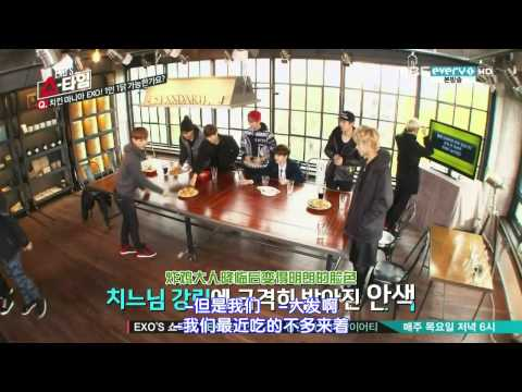 [中字] 131128 EXO's Showtime EP 1 Full 全場