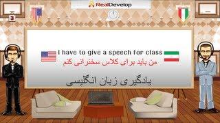 getlinkyoutube.com-بهترین روش یادگیری زبان انگلیسی 3  فراگیری زبان انگلیسی