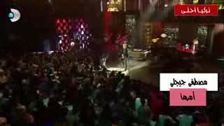 getlinkyoutube.com-اجمل اغنية تركية مشهورة حزينة مصطفى جيجلي. امرها