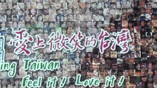 getlinkyoutube.com-台湾自由行第三段国父纪念堂-台大