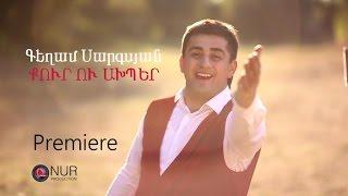 getlinkyoutube.com-Gegham Sargsyan - Qur u akhper // NEW VIDEO // 2016 Full HD