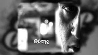 getlinkyoutube.com-DJ Xquze - 13 - Δε Θα Σου Κάνω Τη Χάρη feat. Θύτης, Μικροφονιάς, Constantine The G, Supreme, Kanon