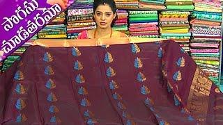 getlinkyoutube.com-Latest Trendy Collections of Designer Pattern Sarees || Sogasu Chuda Tarama || Vanitha TV