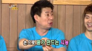 getlinkyoutube.com-[HIT] 해피투게더-무도회장 인기폭발 김수용 '올가미'에 고소영까지?!.20140710