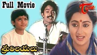 Sruthilayalu Telugu Full Length Movie | Rajasekhar, Sumalata | #TeluguMovies