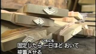 getlinkyoutube.com-Japan Craft - Making a Japanese Puzzle Box