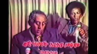 getlinkyoutube.com-Eritreans and Derg in tv peace press, Amarina 1990 p3