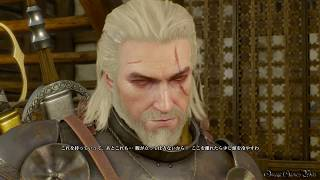 getlinkyoutube.com-【PS4】The Witcher 3: Wild Hunt - Part 67 ・ Side Quest 依頼: 死に至る快楽/Contract: Deadly Delight