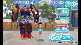 getlinkyoutube.com-헬로카봇 슈퍼대쉬 게임 스마트폰