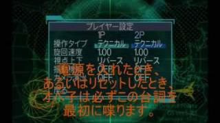 getlinkyoutube.com-【地球防衛軍2】欲しい武器を必ず入手する方法【乱数解析】