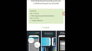 getlinkyoutube.com-สอนถ่ายคริปในมือถือ