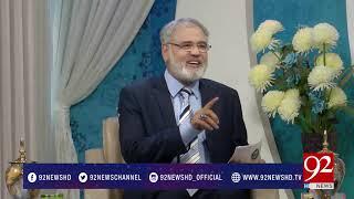 Subh e Noor (Sunat e Nabvi sallallahu alaihi wasallam) -17-04-2017- 92NewsHDPlus