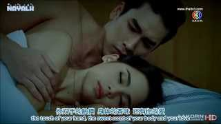 getlinkyoutube.com-[NAYALH ENG&CHN SUB] Roy Fun Tawan Duerd夙梦炽阳 Nadech,Yaya Ep.12 END (HD)