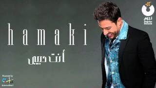 getlinkyoutube.com-Hamaki - Enta Habibi / حماقي - انت حبيبي