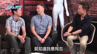 "getlinkyoutube.com-[語無論次] 通""性""(19) - 男同志!好好戀愛!( 31 JULY 2012 )"