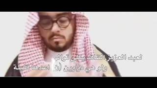 getlinkyoutube.com-شيلة اخوان رفحاء || كلمات الشاعر عبدالرحمن الدبيس || اداء المنشد مشعل مشعان التريباني