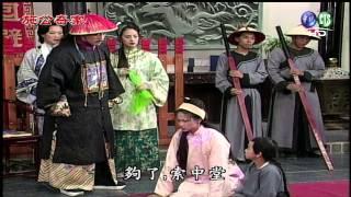 getlinkyoutube.com-0404施公奇案-第41集:麒麟蠱-3