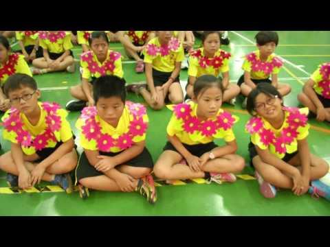 20161021 台南頂洲國小校際交流 全程 - YouTube