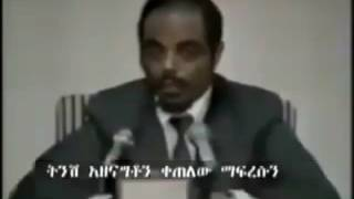 Selemon Tekalign   Min Nekash Hagere  מתורגם