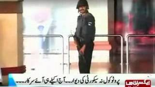 getlinkyoutube.com-Ex-Prime Minister's arrival at Lahore Airport without protocol