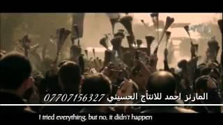 getlinkyoutube.com-اقوى واروع لطمية زنجيل - صباح الفريداوي - عباس يا ملح الحجي - لطميات 2015