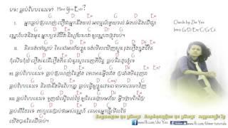 getlinkyoutube.com-បទៈ ធ្លាប់បែបនេះទេ (Have You Ever) khmer song with guitar chords