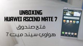 Huawei Ascend Mate7 فتح صندوق