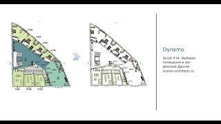 getlinkyoutube.com-Dynamo revit script #14. Room and Zone selection